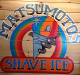 Drouin Ambassador Hawaii Shaved Ice